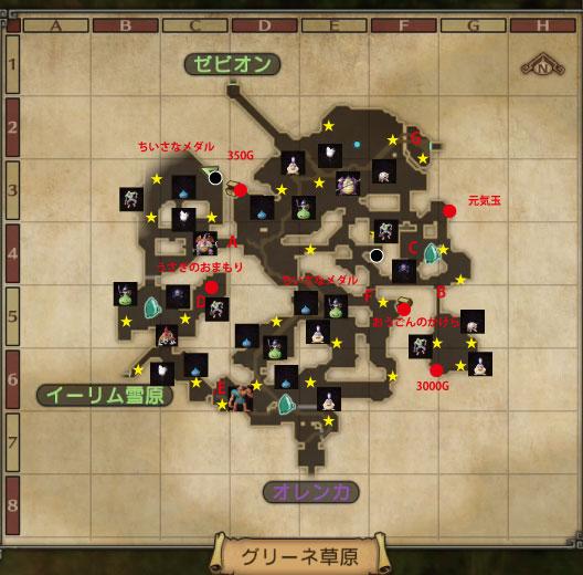 ドラゴンクエスト ヒーローズ 2 攻略
